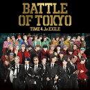 BATTLE OF TOKYO TIME 4 Jr.EXILE (CD+DVD)
