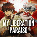 MY LIBERATION/PARAISO (アニメ盤)