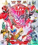 スーパー戦隊MOVIEレンジャー2021 コレクターズパック キラメイジャー&リュウソウジャー&ゼンカイジャー3本セット…