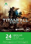Xbox Live 24ヶ月 ゴールドメンバーシップ タイタンフォール エディション