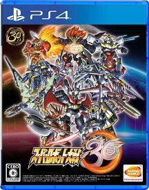 【特典】スーパーロボット大戦30 PS4版(【パッケージ版早期購入封入特典】各種ミッションがダウンロードできる特典コード)