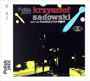 【輸入盤】Krzysztof Sadowski And His Hammond Organ Polish Jazz Vol.21