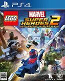 レゴ マーベル スーパー・ヒーローズ2 ザ・ゲーム PS4版