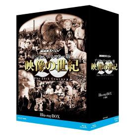 NHKスペシャル デジタルリマスター版 映像の世紀 ブルーレイBOX【Blu-ray】 [ (ドキュメンタリー) ]