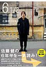 6 1/2(vol.2) 2007-2013佐藤健の6年半 ロックバラード (Tokyo news mook)