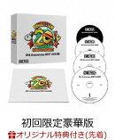 【楽天ブックス限定先着特典】ONE PIECE 20th Anniversary BEST ALBUM (初回限定豪華版 CD+Blu-ray) (ステッカー付…