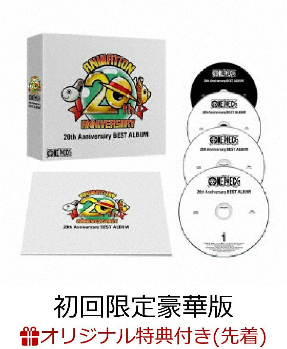 【楽天ブックス限定先着特典】ONE PIECE 20th Anniversary BEST ALBUM (初回限定豪華版 CD+Blu-ray) (ステッカー付き) [ (V.A.) ]