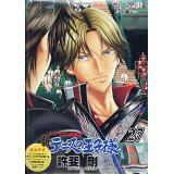 新テニスの王子様(27) ([特装版コミック] ジャンプコミックスSQ.)