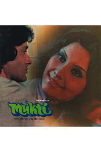 【輸入盤】Mukti[Soundtrack]