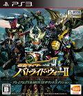 仮面ライダー バトライド・ウォー2 プレミアムTV&MOVIEサウンドエディション PS3版