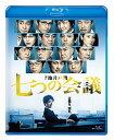 七つの会議 通常版Blu-ray【Blu-ray】 [ 野村萬斎 ]