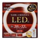 アイリスオーヤマ 丸形LEDランプセット3032 電球色 LDFCL3032L