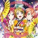 劇場版『ラブライブ!The School Idol Movie』挿入歌::Angelic Angel/Hello,星を数えて