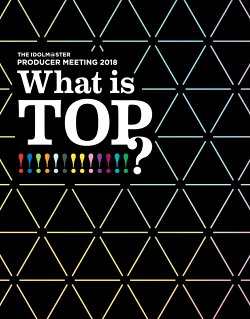 THE IDOLM@STER PRODUCER MEETING 2018 What is TOP!!!!!!!!!!!!!? EVENT Blu-ray PERFECT BOX【Blu-ray】