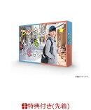 【予約】【先着特典】レンタルなんもしない人 DVD-BOX(キービジュアルミニポスター)