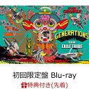 【先着特典】SHONEN CHRONICLE (初回限定盤 CD+Blu-ray) (オリジナルステッカー付き) [ GENERATIONS from EXILE TRIB…