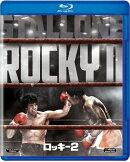 ロッキー2【Blu-ray】