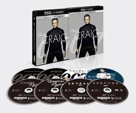 007/ダニエル・クレイグ 4K ULTRA HD BOX(8枚組)【4K ULTRA HD】 [ ダニエル・クレイグ ]