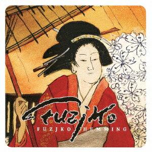 """Fuzjko"" スペシャル・エディション [ イングリット・フジコ・ヘミング ]"