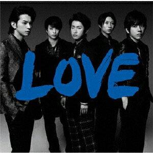 LOVE(通常盤) [ 嵐 ]