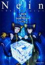 Nein 〜9th Story〜 (2) 限定版 (角川コミックス・エース) [ 有坂あこ ]