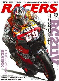"RACERS(volume 47) ニッキー・ヘイデンのRC211V""ニュージェネレーション"" (SAN-EI MOOK)"