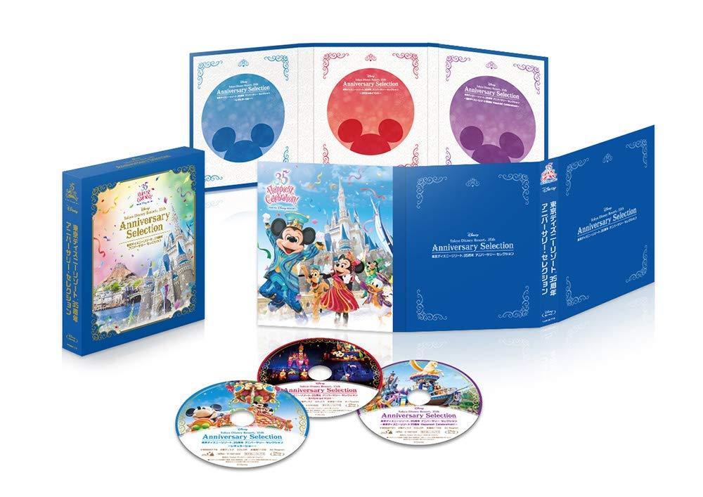 東京ディズニーリゾート 35周年 アニバーサリー・セレクション【Blu-ray】