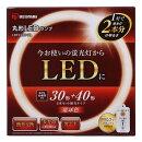 アイリスオーヤマ 丸形LEDランプセット3040 電球色 LDFCL3040L