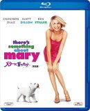 メリーに首ったけ <完全版>【Blu-ray】