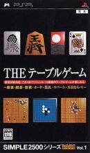 THE テーブルゲーム・ポータブル SIMPLE2500シリーズPortable Vol.1