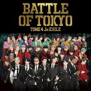 【楽天ブックス限定先着特典】BATTLE OF TOKYO TIME 4 Jr.EXILE (CD ONLY)(オリジナルチケットホルダー(グループ別…