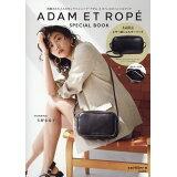 ADAM ET ROPE' SPECIAL BOOK ([バラエティ])
