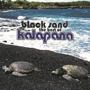 【輸入盤】Black Sand: The Best Of Kalapana