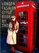 SHOKOのロンドンファッション・スタイルブック