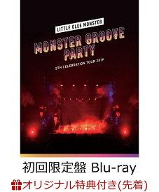 【楽天ブックス限定先着特典】Little Glee Monster 5th Celebration Tour 2019 〜MONSTER GROOVE PARTY〜(初回生産限定盤) (リボンバンド(5色ランダム)付き)【Blu-ray】 [ Little Glee Monster ]