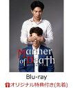 【楽天ブックス限定先着特典】Manner of Death/マナー・オブ・デス Blu-ray BOX【Blu-ray】(L判ブロマイド2枚セット)