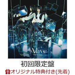 【楽天ブックス限定先着特典】Alive (初回限定盤 CD+DVD) (ブロマイド付き)