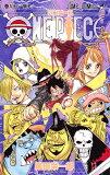 ONE PIECE(巻88) 獅子 (ジャンプコミックス)