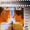 【輸入盤】 Karate Kid - Soundtrack [ ベスト キッド ]