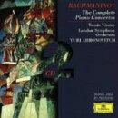 【輸入盤】ピアノ協奏曲全集 ヴァーシャリ(p)、アーロノヴィッチ&ロンドン交響楽団