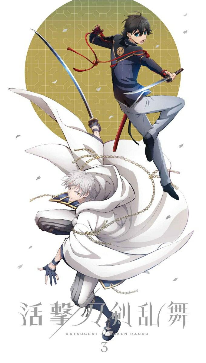 活撃 刀剣乱舞 3(完全生産限定版)【Blu-ray】 [ 濱健人 ]