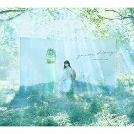 green diary (初回限定盤 CD+Blu-ray) [ 中島愛 ]