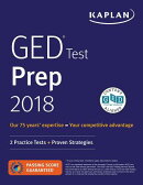 GED Test Prep 2018: 2 Practice Tests + Proven Strategies