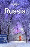 RUSSIA 8/E(P)