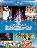 東京ディズニーリゾート 35周年 アニバーサリー・セレクション -レギュラーショーー【Blu-ray】