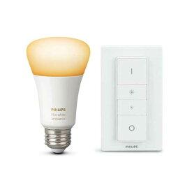 【お買い得セット】Philips Hue ホワイトグラデーション シングルランプ + Dimmer スイッチ