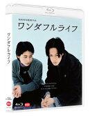 ワンダフルライフ【Blu-ray】
