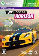 Forza Horizon プラチナコレクション