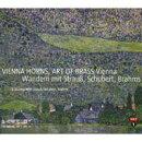 【輸入盤】「シュトラウス、シューベルト、ブラームスとのお散歩」〜ウィンナ・ホルンズ&アート・ブラス・オヴ・ウ…