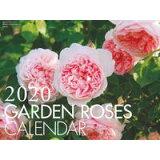 ガーデンローズカレンダー(2020) ([カレンダー])